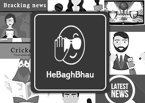 HeBaghBhau